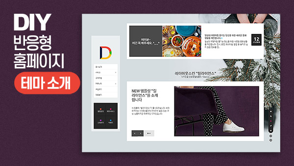thumb_designsol.jpg