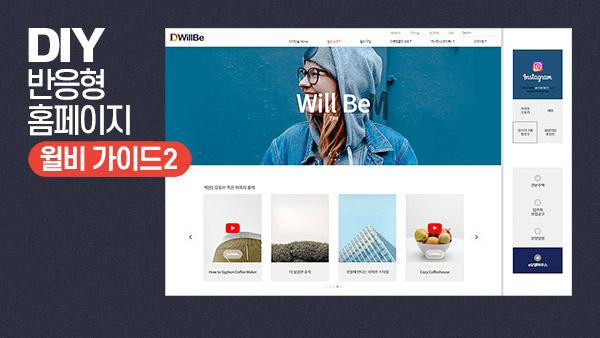 guide2_designsol.jpg