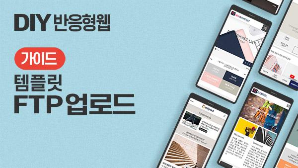 thumb_ftp_designsol.jpg