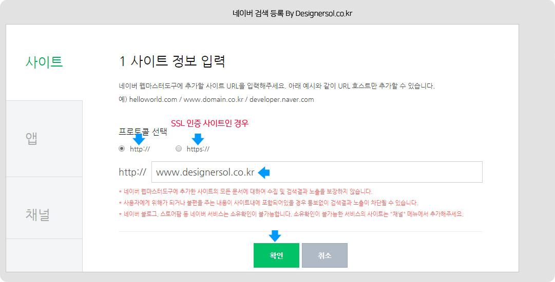 mysite3.jpg