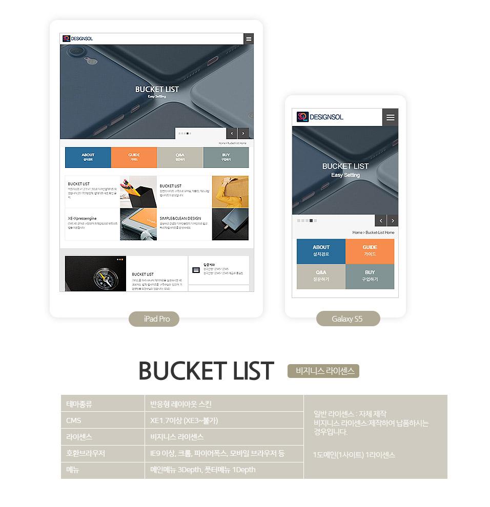 sale_bucketlist_b.jpg